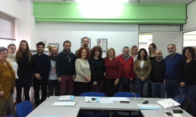 "Meeting di ""Using ICT in music education"" in Grecia"