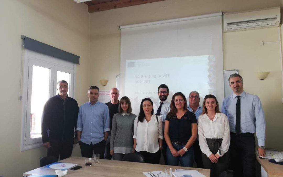 "Kick off meeting ""3D printing in VET"" in Rethymno (Greece)"
